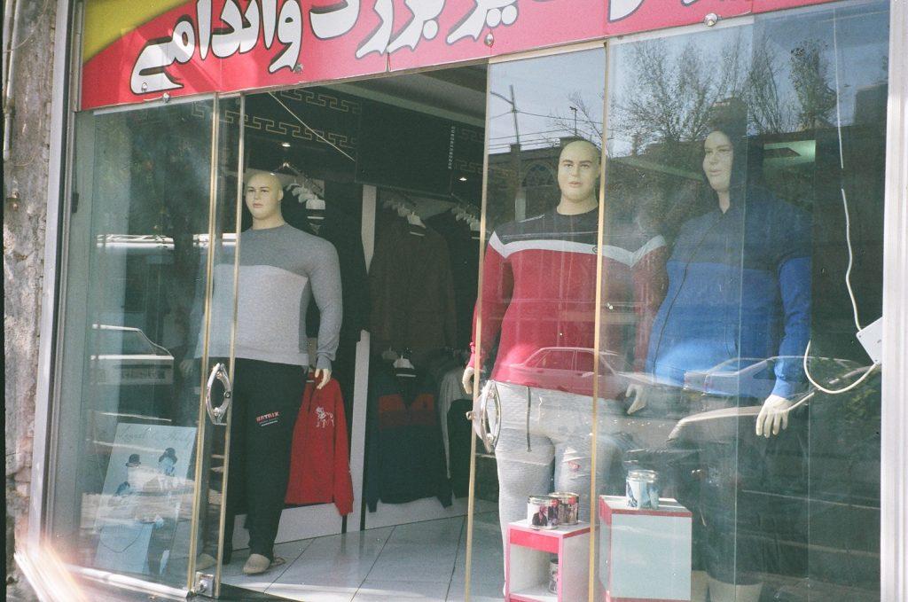 Najgorsze manekiny na świecie Yazd, Iran. Fot. S.Dimtchev