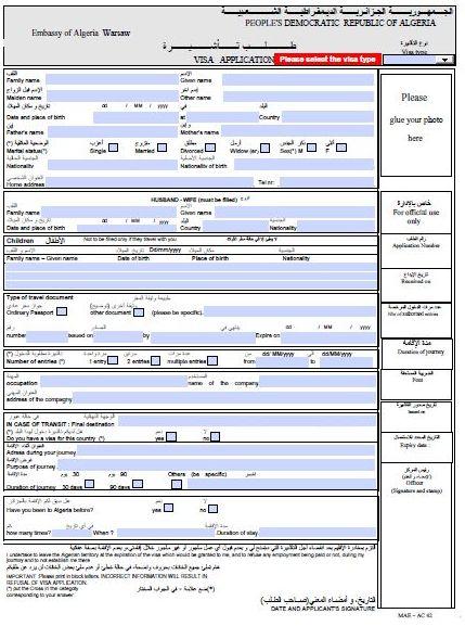 Algieria wzór formularza wizowego