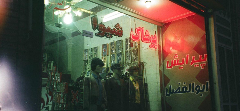 Najstraszniejsze manekiny na świecie. Yazd, Iran. Fot. S. Dimtchev
